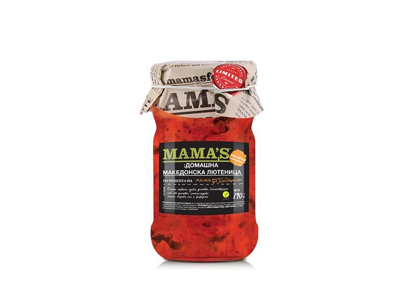 малък стъклен буркан с домашна едросмляна лютеница без консерванти с червени чушки и домати по македонска рецепта