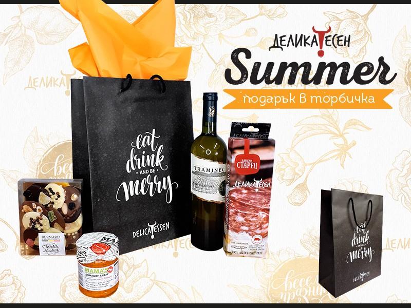 корпоративен подарък в луксозна брандирана торбичка пълен с вкусотии