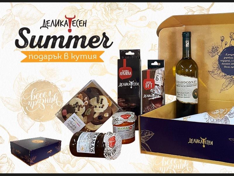 фирмен подарък в луксозна брандирана двустранно кутия, пълна с вкусни продукти
