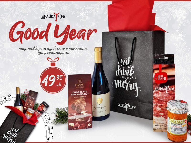 новогодишен подарък в луксозна торба пълна с вкусотии
